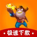 易周宝app v1.0.3
