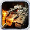 坦克军团热血归来官方版v3.0.0
