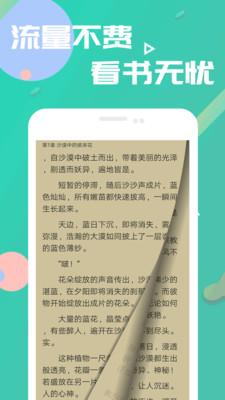 笔趣书阁app红色版1.4截图0