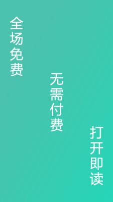 笔趣书阁app红色版1.4截图2