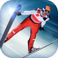 冬季运动跳台滑雪模拟安卓版(含数据包) v1.4.5