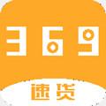 369速贷app 1.0