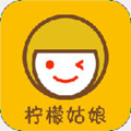 柠檬姑娘贷款口子 1.0.0.1