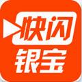 快闪银宝app安卓版 v1.0.1