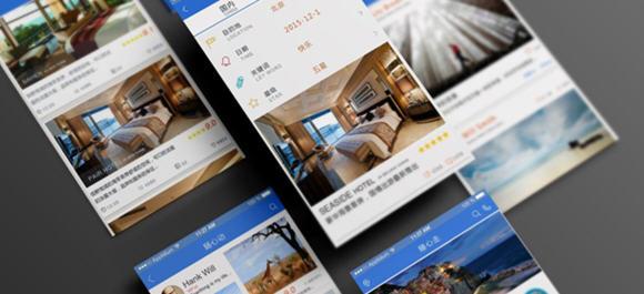 有哪些定制旅游app_可以定制行程的旅游app
