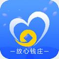 放心钱庄app 1.0.5