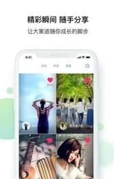 谷享短视频手机版v201805251截图1