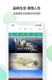 谷享短视频手机版v201805251截图0