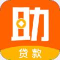 助力钱包app 2.3.2
