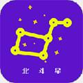 北斗星贷款app 1.0.0