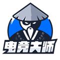 电竞大师(赛事分析)app v2.7.2
