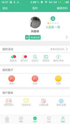 芊游app最新版本截图2