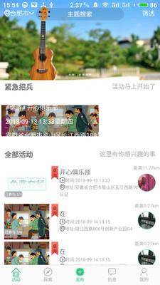 芊游app最新版本截图1