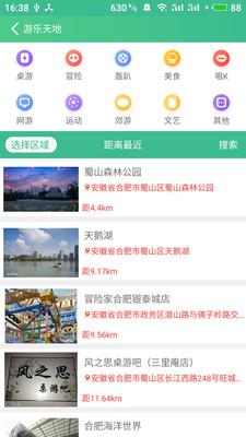 芊游app最新版本截图0