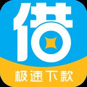 必借宝app 1.0.2