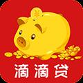 滴滴贷app 1.8