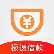 滴滴速借app v1.1