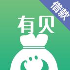 有贝借款app v2.0