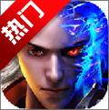 混沌战界手游1.2.7