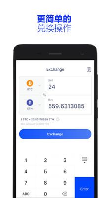 火币钱包app手机版截图2