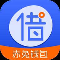 赤兔钱包app 1.1.6