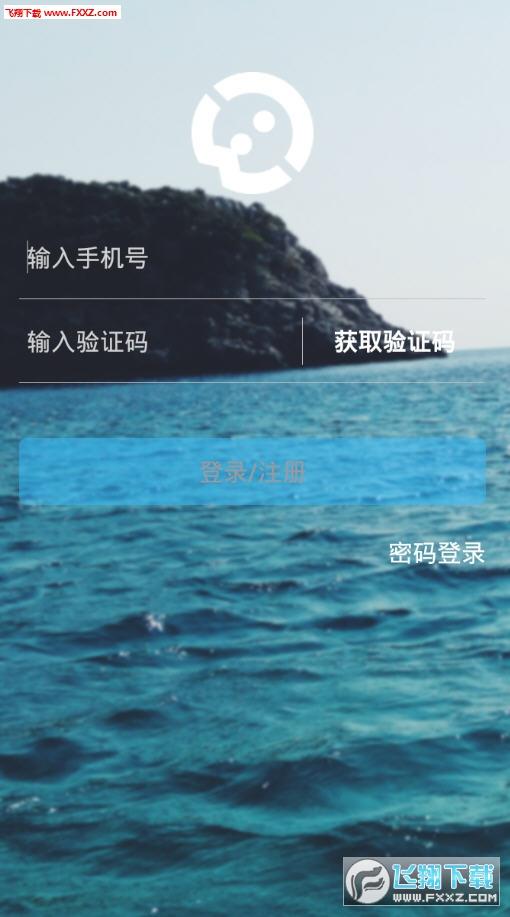 微维app手机版