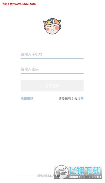 呆萌宝宝app