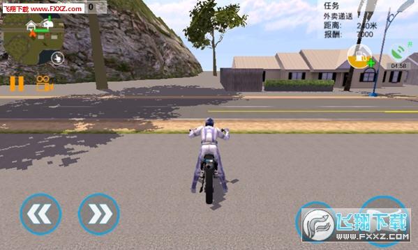 快递摩托车手游