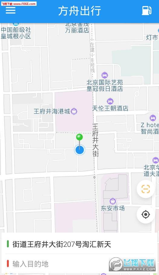 方舟行app