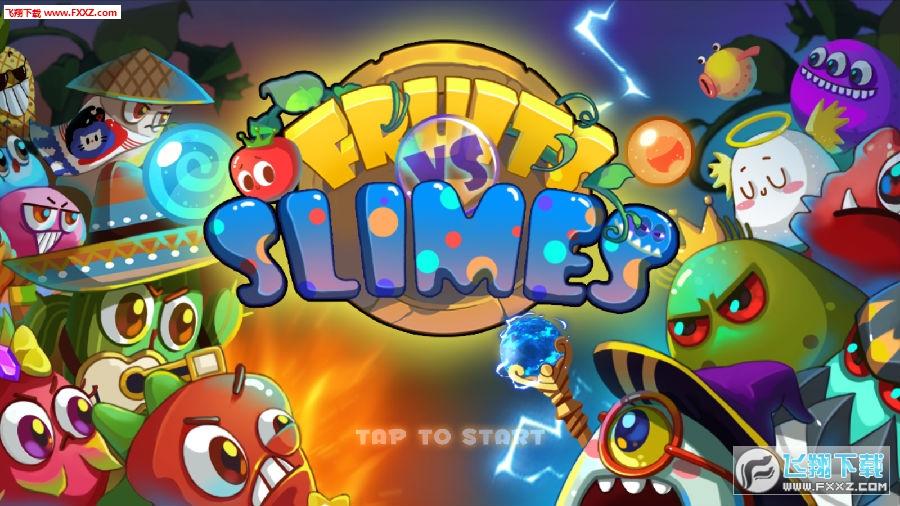 Fruits vs. Slimes免费伟德娱乐