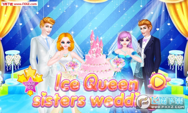 冰雪奇缘姐妹婚礼手机版
