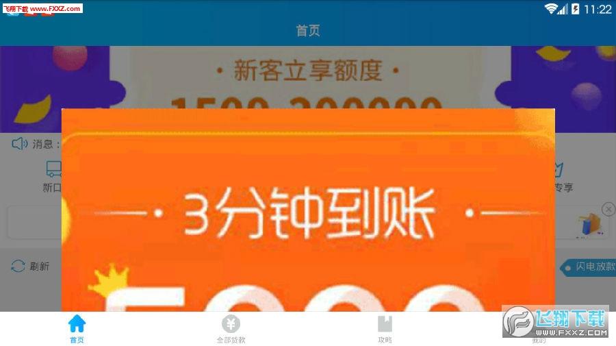 白卡钱包app