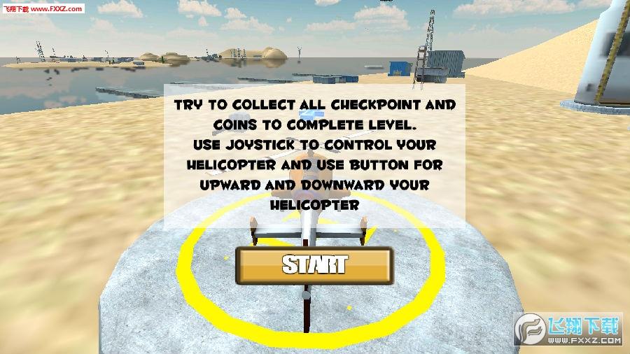 遥控直升机飞行模拟器手游