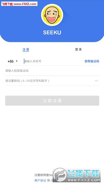 SeekU搞笑段子app