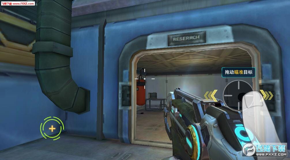 枪神对决手机版游戏