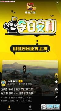 酱油视频app