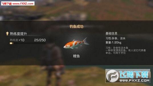 明日之后钓鱼成就怎么获得?明日之后钓鱼成就获得方法介绍