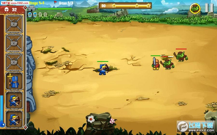 边境战士游戏手机版