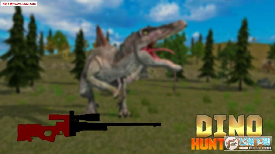 侏罗纪狩猎恐龙手游