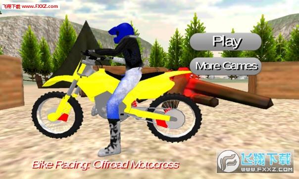 越野摩托车越野赛官方版
