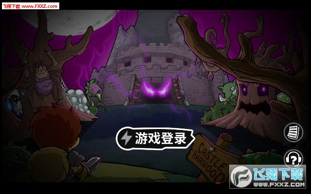 失落的城堡正式版