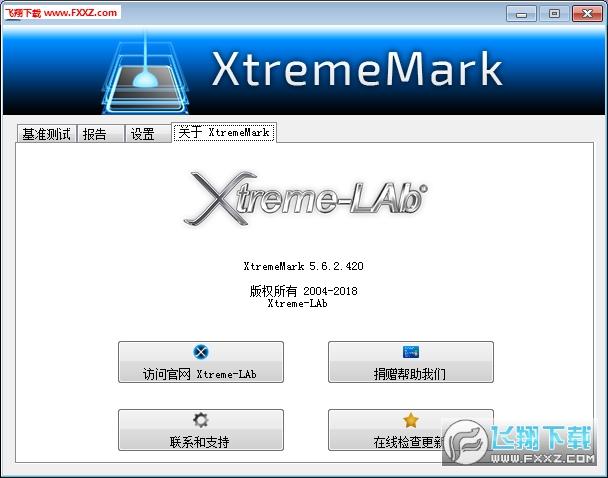 xtrememark汉化版