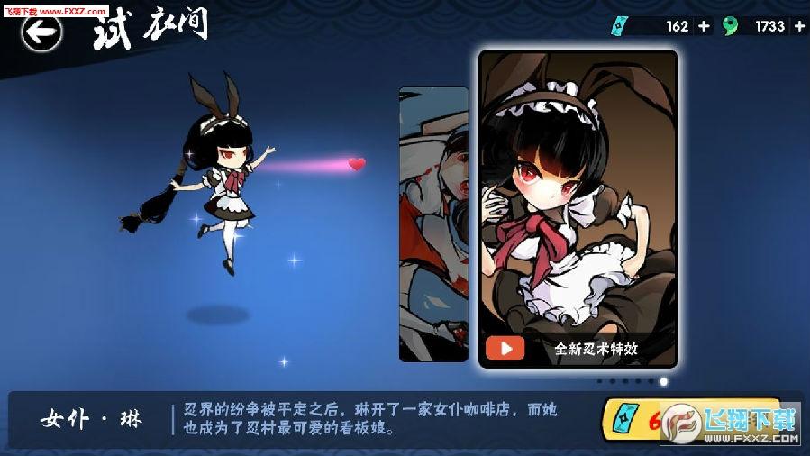 忍者必须死3主武器选择 忍者必须死3中4大角色武器选择推荐