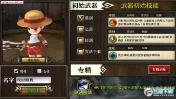 勇士之争游戏官方版