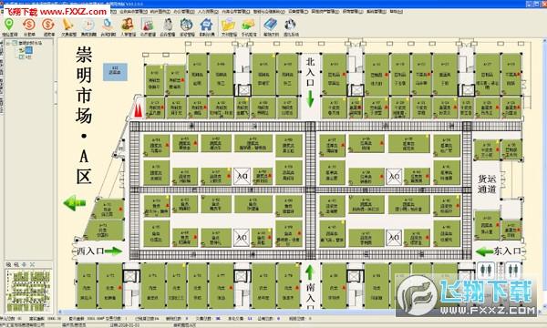 农贸市场摊位租赁管理系统