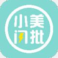 小美闪批app最新口子 1.0.1