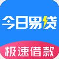 今日易贷app 1.0