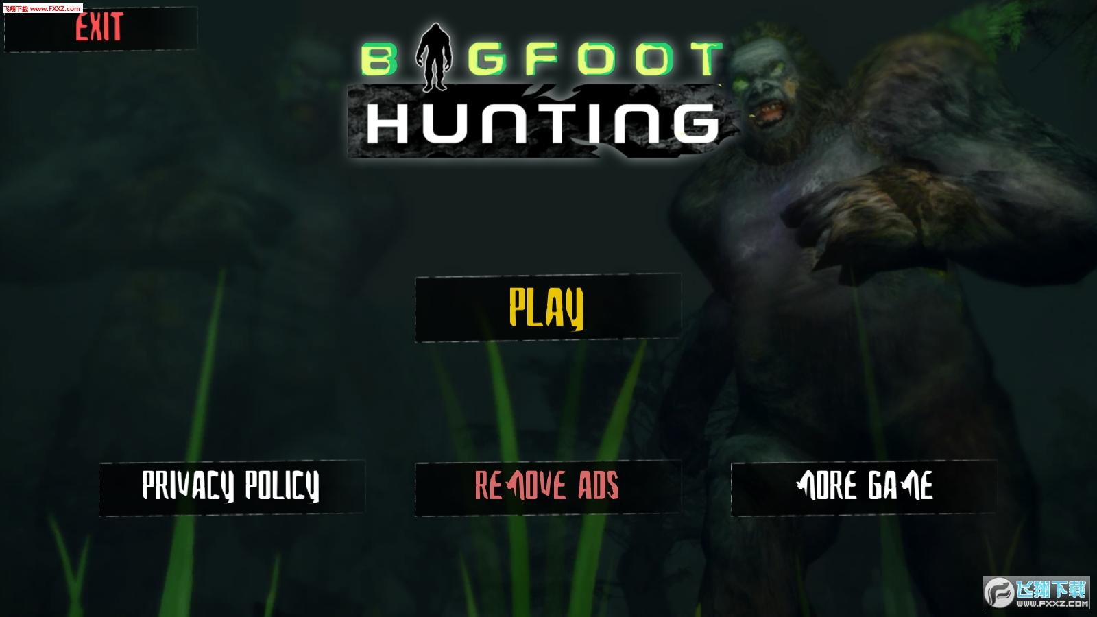 狩猎怪物巨人官方版1.1.4截图0