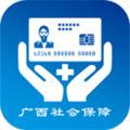 柳州智慧社保app最新版v 3.1