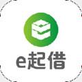 e起借app 1.0.0.1